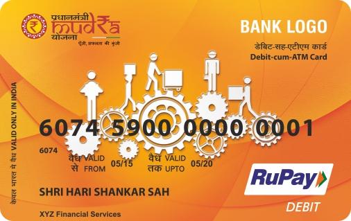 बैंक लोन सभी प्रकार के बिज़नेस के लिए | Bank Loan For All Business |Mudra Loan |Business Loan |SME-MSME Loan