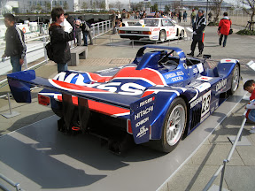 Nissan LeMans Racer