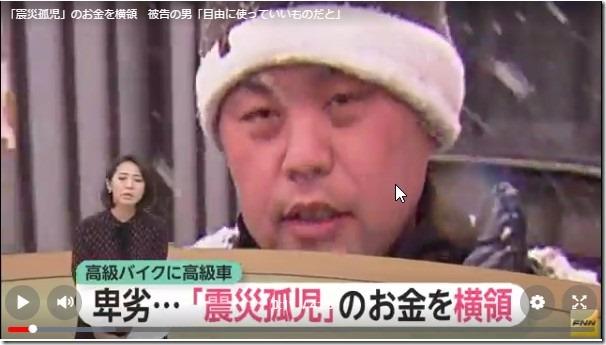 島 吉宏被告(41)2017.02.03fnn1911-1