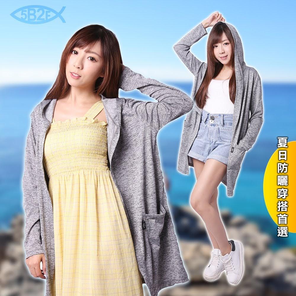 罩衫 小外套 5B2F 五餅二魚 防曬 夏日 抗紫外線 透氣 機能 百搭 單品 台灣製造 MIT