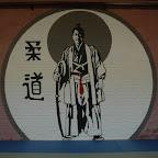 09-01-10 opening dojo 002-2000.jpg