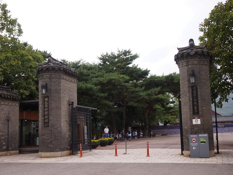 ソウル観光 景福宮(キョンボックン)へ