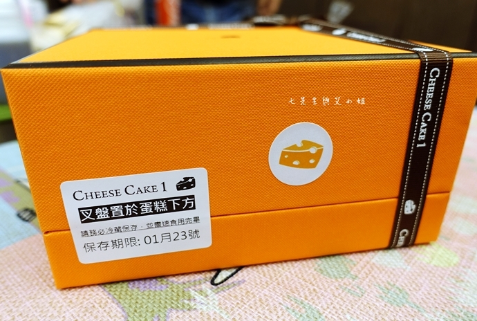 5 CheeseCake1頂級精品乳酪蛋糕 起士蛋糕界的愛馬仕