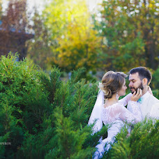 Wedding photographer Aleksey Krasnoperov (alex2006). Photo of 15.09.2015