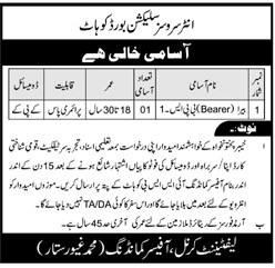 Inter Services Selection Board (ISSB) Kohat Jobs March 2021