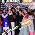 पटना : देव एंड दिवा 9 के ग्रैंड फिनाले में सजी सितारों की महफ़िल