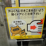 2014 Japan - Dag 2 - roosje-DSC01324-0005.JPG
