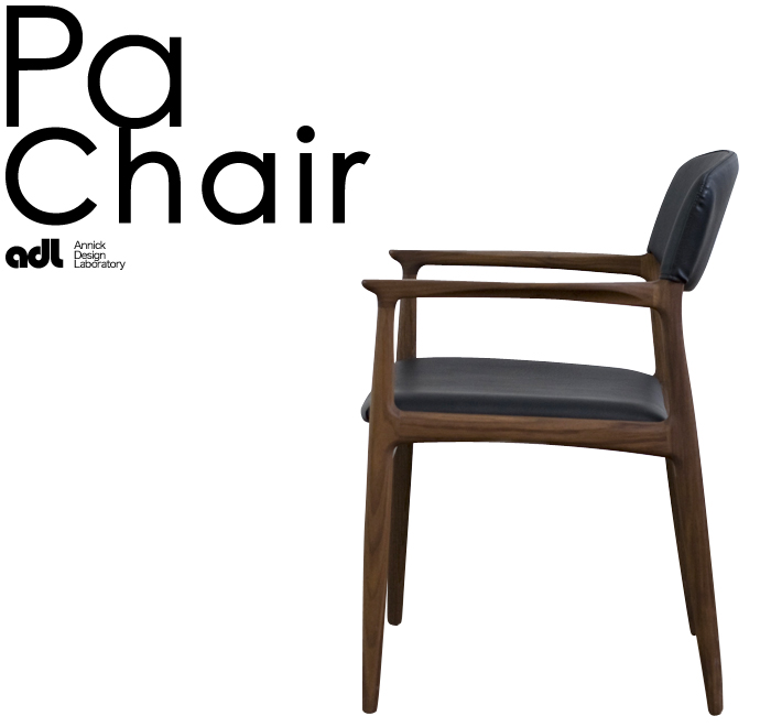 pachair-walnut