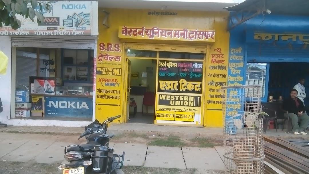 SRS TRAVELS - Travel Agency Yamuna Complex Kotwali Road,Basti