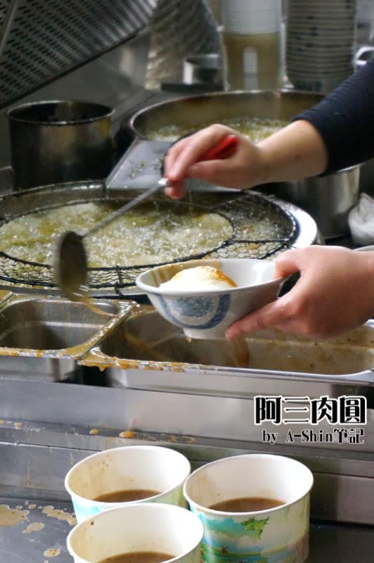 阿三肉圓|食尚玩家推薦的阿三肉圓到底有多好吃?讓阿果帶你們找尋彰化火車站附近阿三肉圓美食!