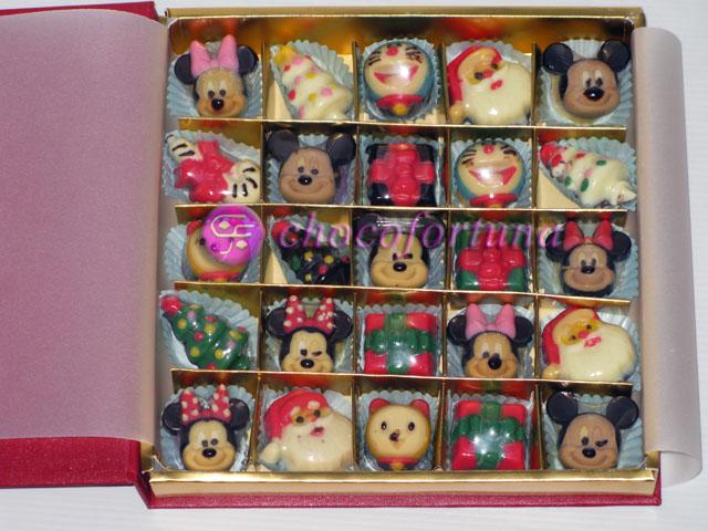 Coklat Natal Sekat  25