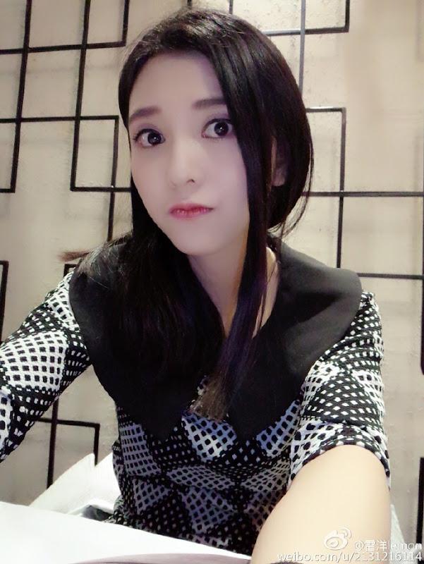 Lei Yang China Actor