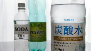ペットボトルの炭酸水
