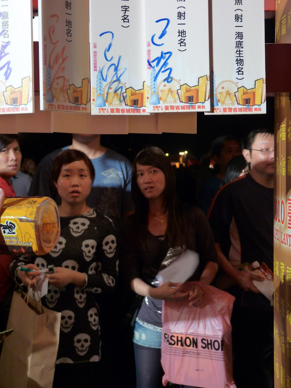 Taiwan .Taipei Lantern Festival - P1150891.JPG