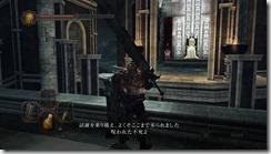DarkSoulsII 2017-01-12 21-23-44-50