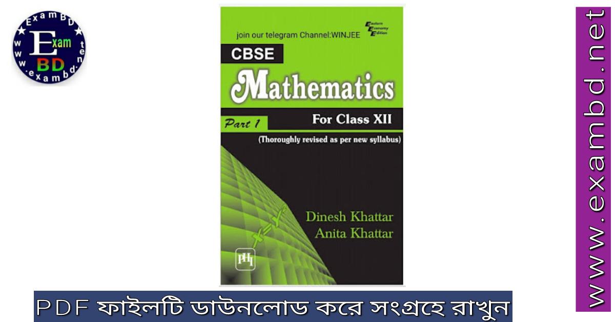 CBSE Mathematics - Full Book PDF