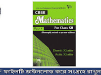 CBSE Mathematics - Full Book PDF Download