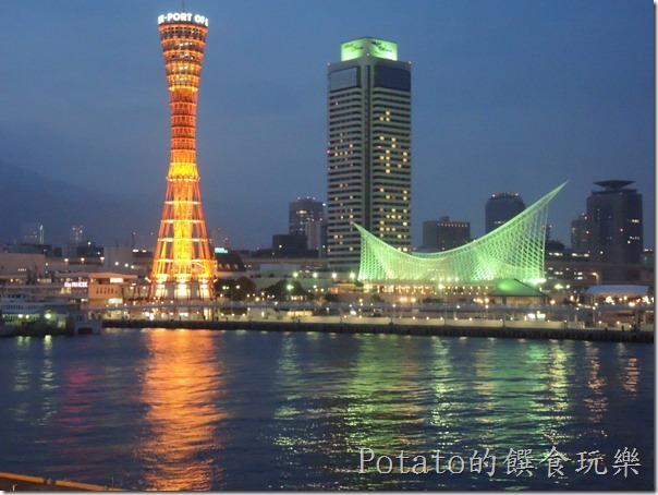 神戶港的夜景-美呆啦
