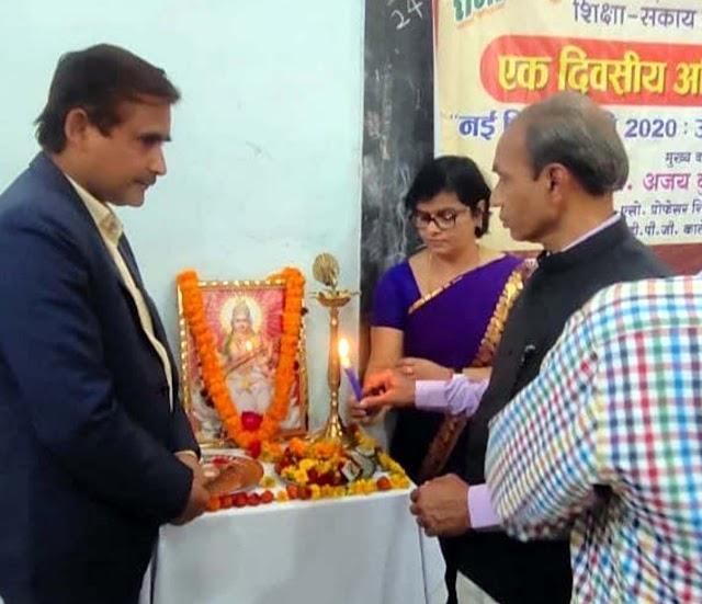 राज कालेज के शिक्षा संकाय में एक दिवसीय अतिथि व्याख्यान कार्यक्रम आयोजित