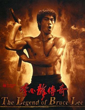 Легенда о Брюсе Ли (2008) ThLegendofBruceLee1