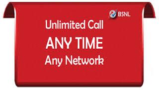 नए साल में फ्री कॉल, BSNLभी अपने उपभोक्ताओं के लिए शुरू करेगा सेवा