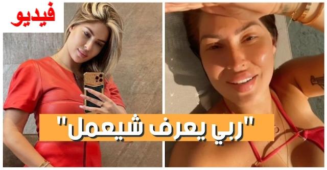 """بالفيديو / مريم الدباغ تستفز التونسيين :""""مانيش قيس سعيد باش نعاونكم.. وكان جيتو عباد راو ما صارش فيكم هكا"""""""