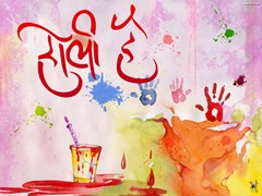 holi_with_water_colors_12314