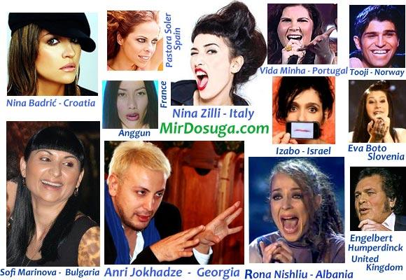 Евровидение 2012 участники - прикольные фото 1