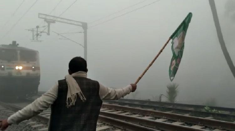 नालंदा में एक बड़ी अनहोनी होने से बचा, घने कोहरे की वजह से नहीं रुकी ट्रेन, बाल -बाल बचे राजद कार्यकर्ता