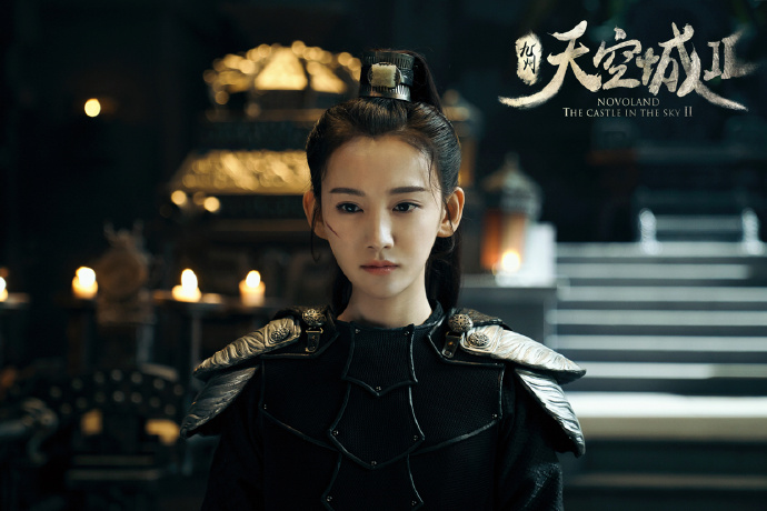 Novoland: Castle in the Sky 2 China Drama