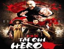 فيلم Tai Chi Hero