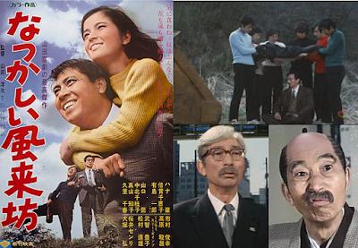 有島一郎、軽演劇出身のユーモラスながらペーソスあふれる演技者