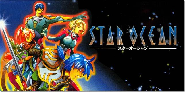 snes_starocean_jp