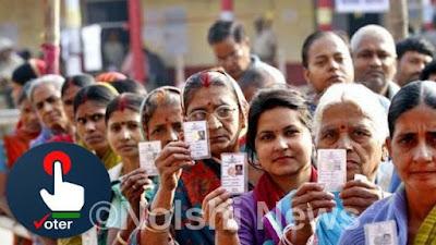 Bihar Upchunav Ke Liye Voting Date 2019 Announce.
