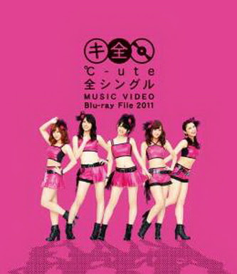 [TV-SHOW] ℃-ute 全シングル MUSIC VIDEO Blu-ray File 2011 (2011/12/21)