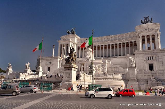 Витториано, Рим