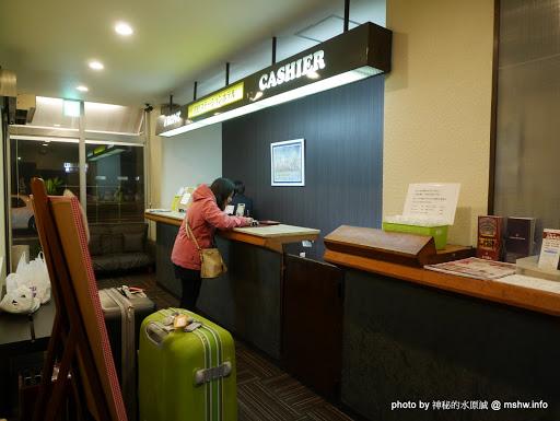 【住宿】日本香川高松ステーションホテル(Takamatsu Station Hotel)@四國高松市寿町 : 車站旁的Hyper Inn 系列商務旅館,交通便利,飲食方便!