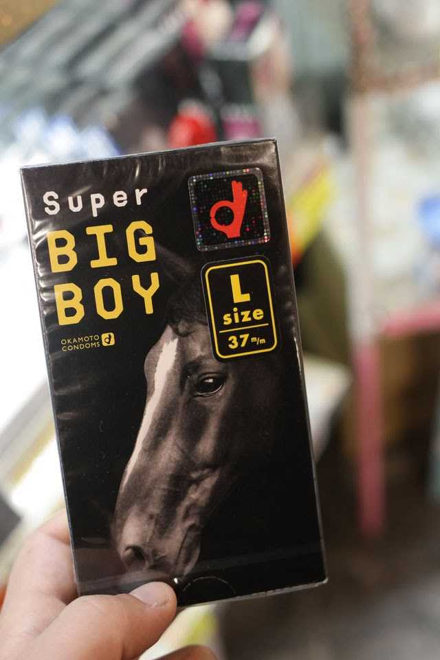 horse-condom-.jpg