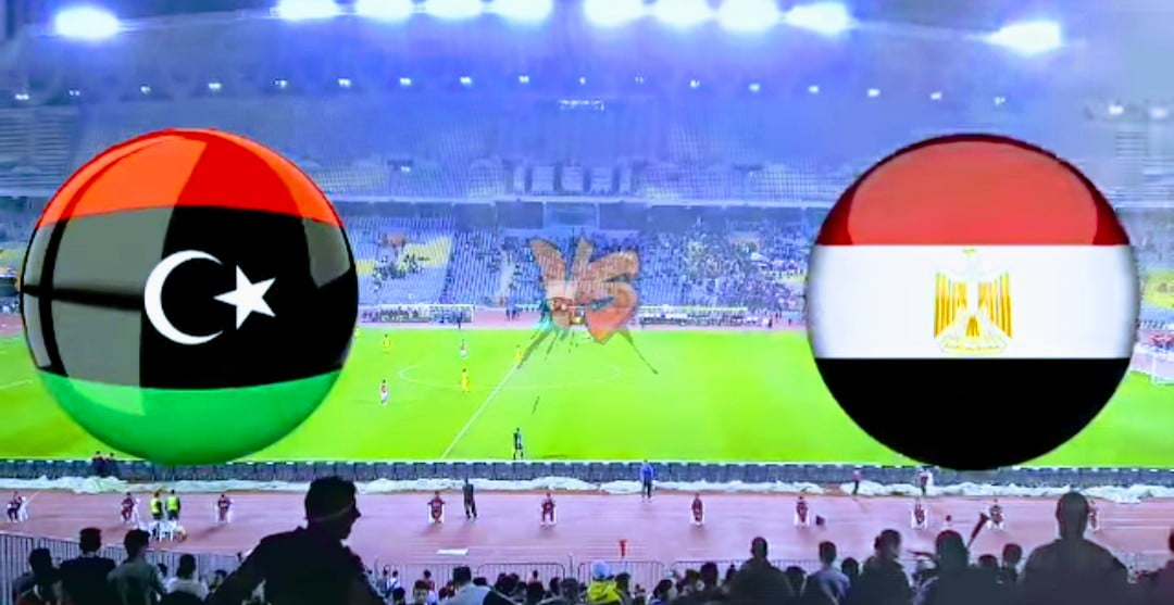 مصر وليبيا