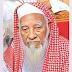 হেফাজতে ইসলামের আমির আল্লামা শফী ইন্তেকাল করেছেন