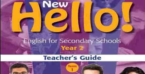 تحميل كتاب teacher guide دليل المعلم إنجليزي للصف الثاني الثانوي 2021 pdf