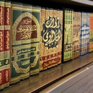 Hikmah Surat Al 'Abasa dan Dakwah PKS