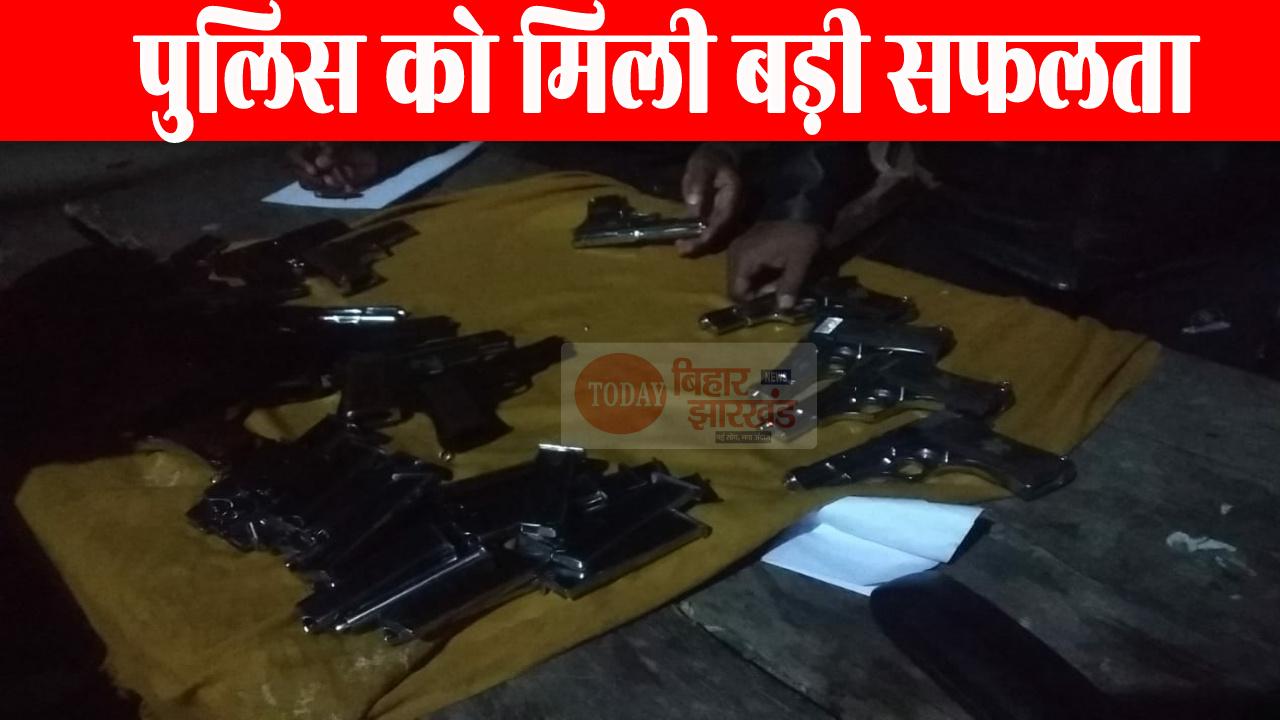 लखीसराय पुलिस को मिली बड़ी सफलता, 15 पिस्टल व 30 मैगजीन के साथ तस्कर गिरफ्तार