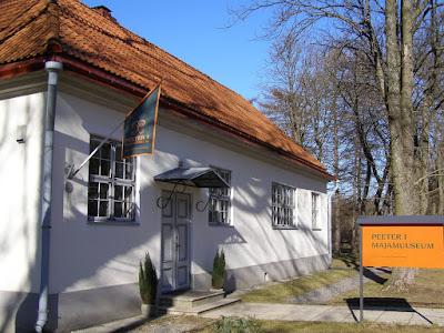 Дом-музей Петра I (Таллин, ул. Мяэкалда 2).