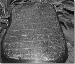 Pengertian Zaman Aksara dan Sejarah Masa Aksara di Indonesia
