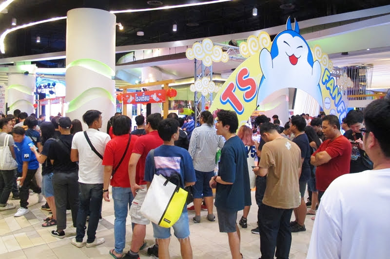 TS Fan Fest