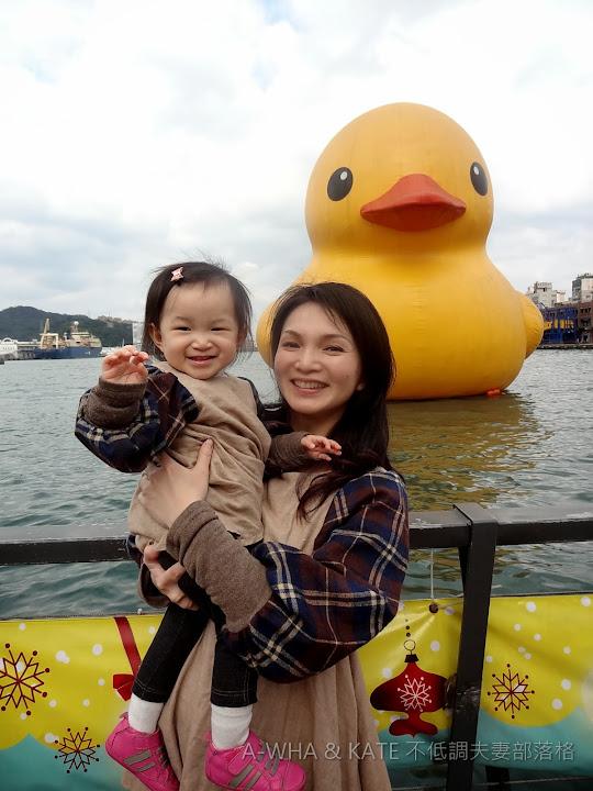 【基隆小鴨】黃色小鴨我們來啦~基隆海洋廣場+廟口吃喝玩樂趣!