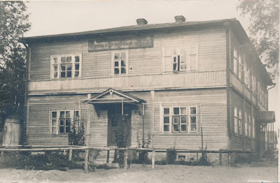Скамья.Прим. 1935 г.(RM F 105:356 SA Virumaa Muuseumid