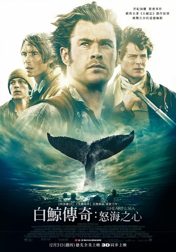 In the Heart of the Sea - Biển sâu dậy sóng