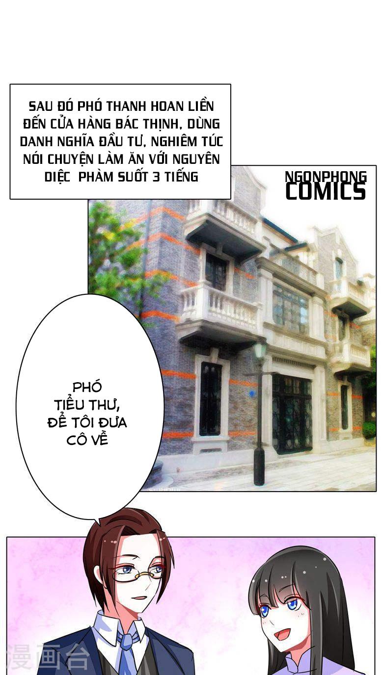 Dân Quốc Yêu Văn Lục chap 57 - Trang 26